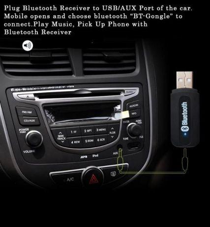 گیرنده صدا خودرو