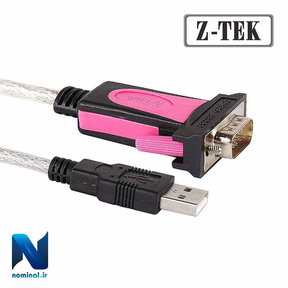 RS232 به USB برای ویندوز 10