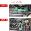 نصب M2 به PCIE
