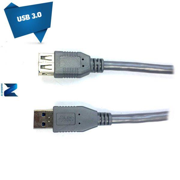 کابل افزایش USB 3 جنس خوب