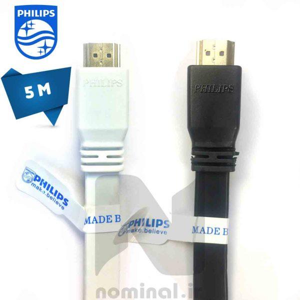 کابل HDMI فلت PHILIPS به طول 5 متر