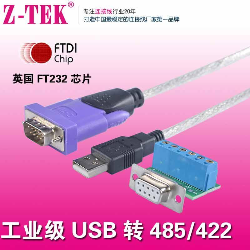 تبدیل USB به RS422 و RS485 (برند Z-TEK آلمان)