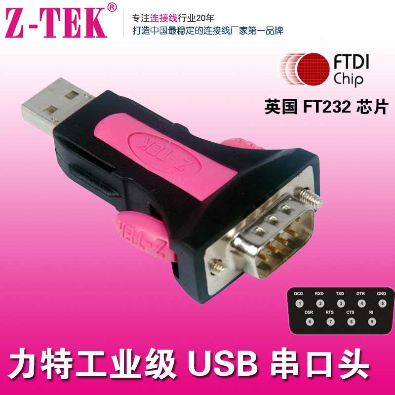 تبدیل USB به سریال Z-TEK (مدل MINI)