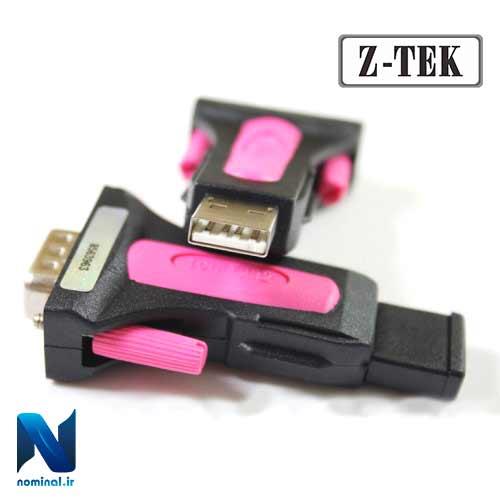 USB به RS232 کوچک