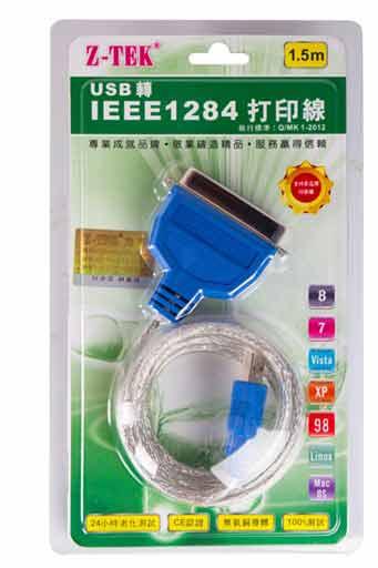 تبدیل USB به پارالل Z-TEK (سنترونیکس 36 پین)