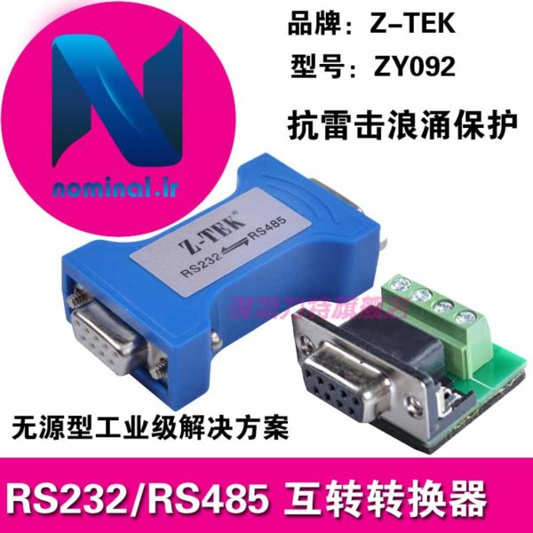 تبدیل rs232 به rs485
