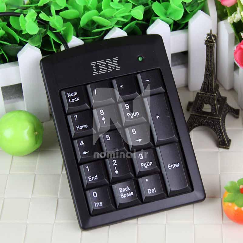 کیبورد اعداد, صفحه کلید عددی, کیبورد numlock ibm