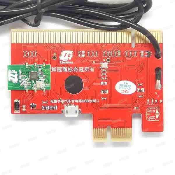 قیمت خرید دیباگر حرفه ای مادربرد (لپ تاپ و کامپیوتر) PCI-E