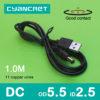 کابل شارژر آداپتور به USB (سوزنی ضخیم)