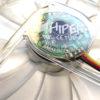 فن کیس 12 در 12 شیشه ای چراغ دار (HIPER)