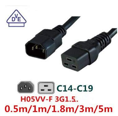 کابل c19 به c14 سرور (بک تو بک) برند لمونتک