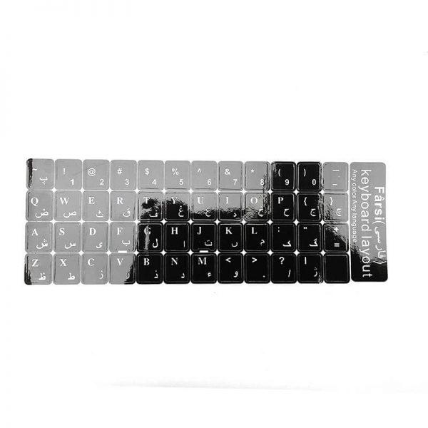 لیبل فارسی کیبورد لپ تاپ براق