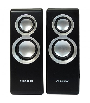 اسپیکر فراسو FMS-2042