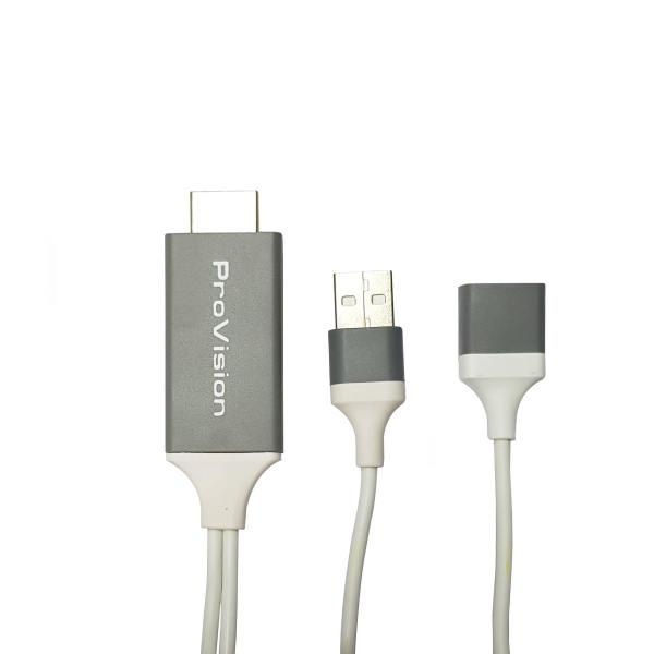 کابل تبدیل USB به HDMI پروویژن مدل MHL طول 1 متر