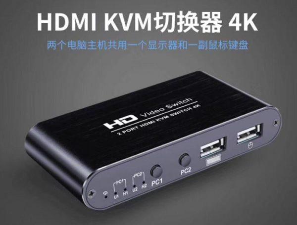 سوییچ HDMI KVM دو پورت مدل KVM 4K